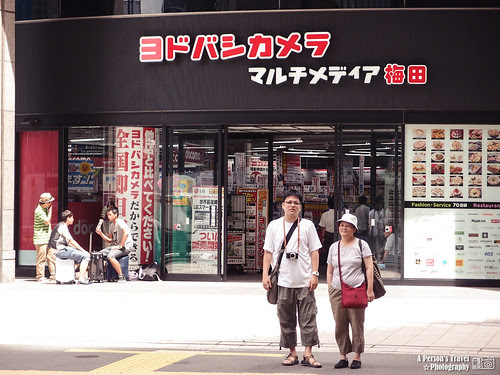 2012_Summer_Kansai_Japan_Day2-6