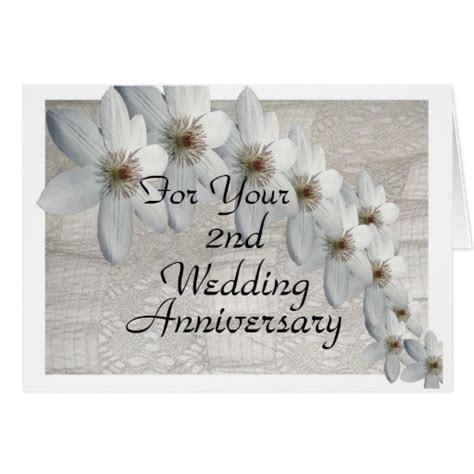 Wedding Anniversary Gifts: What Is 2nd Wedding Anniversary