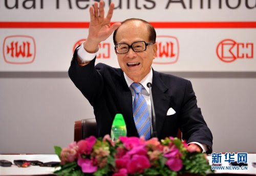 Li Ka-shing, one of the 'Top 10 richest people in China in 2017' by China.org.cn