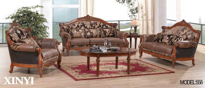Diagenesis Wooden Furniture Sofa Set