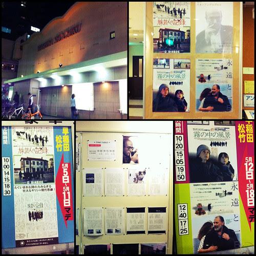 mini Theo Angelopoulos retrospective held in Waseda Shochiku