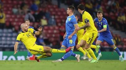 Игрок сборной Украины Беседин не смог вернуться в игру после жёсткого подката Даниэльссона
