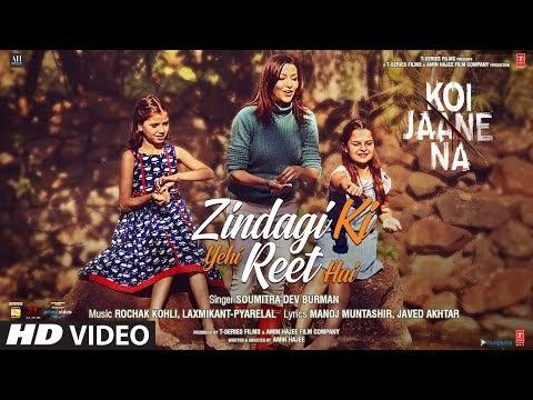 Zindagi Ki Yahi Reet Hai | Javed Akhtar | Manoj M