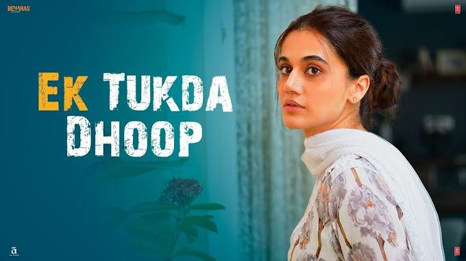 Ek Tukda Dhoop - Raghav Chaitanya Lyrics in Hindi