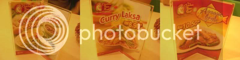 Chicken Rice Shop 02