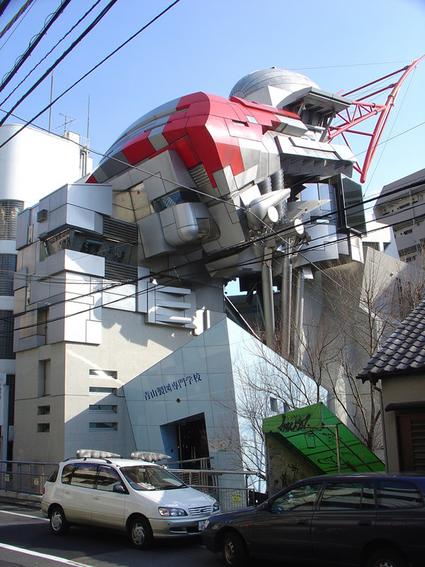Aoyama Technical College