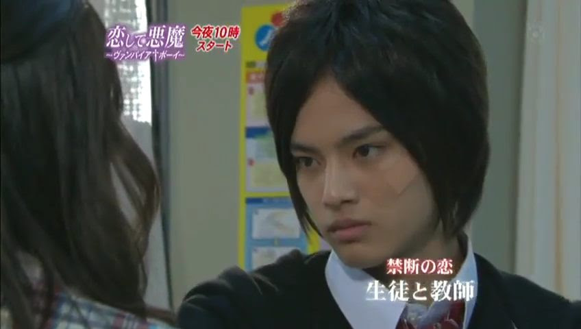 Koishite Akuma Vampire Boy Asianwiki
