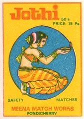 matchindia017