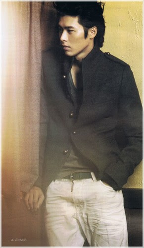 Hyun Bin images Hyun Bin Cosmopolitan HD wallpaper and ...