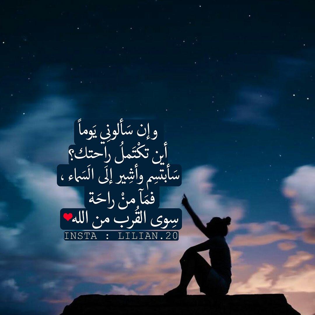 كلمات عن الاخوة في الله تويتر Shaer Blog