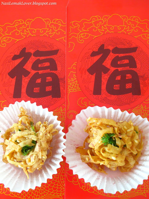 Wu Har (Crispy Taro ball) 港式芋虾