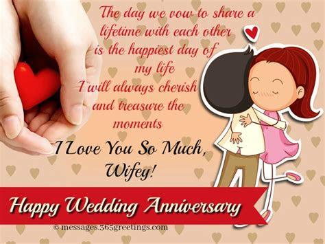 Happy 1 Year Anniversary Quotes Girlfriend