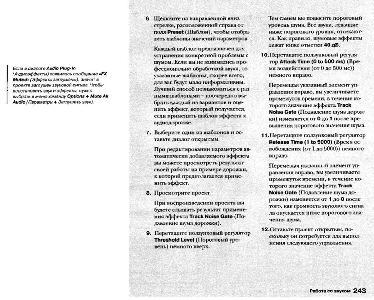 http://redaktori-uroki.3dn.ru/_ph/12/77267938.jpg