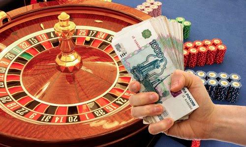 Вулкан ставка казино онлайн играть на деньги