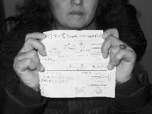骗子称可安排出国务工诈骗124人近2千万元
