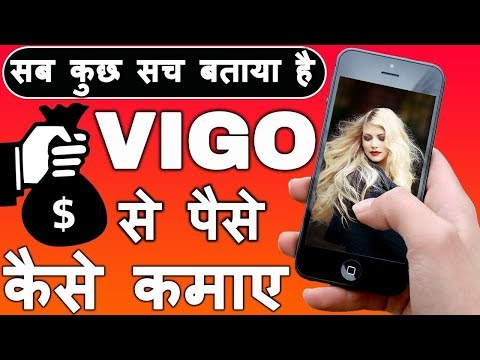 How to make two vigo accounts in one mobile