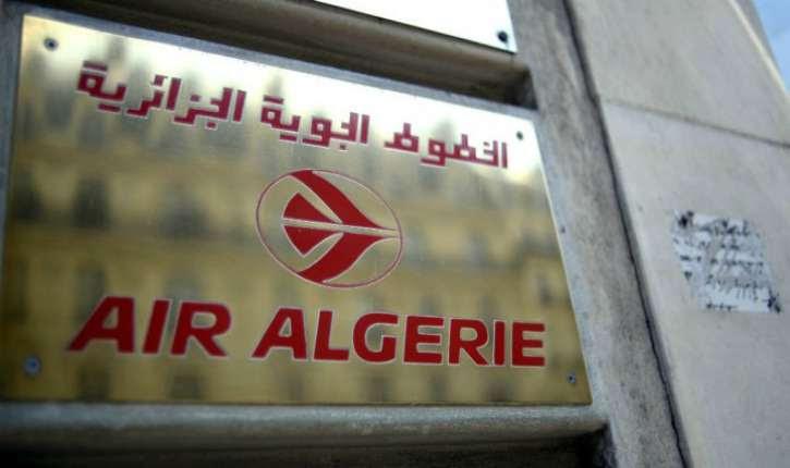 [Vidéo] Une femme violemment agressée sur un vol Paris-Alger car elle lisait un magazine de mode…