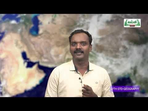 12th Geography வளங்கள் அலகு 3 Kalvi TV