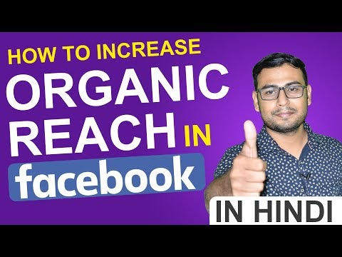 Facebook Organic Reach for 2020