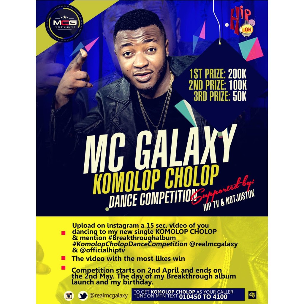 MC GALAXY COMPETITION