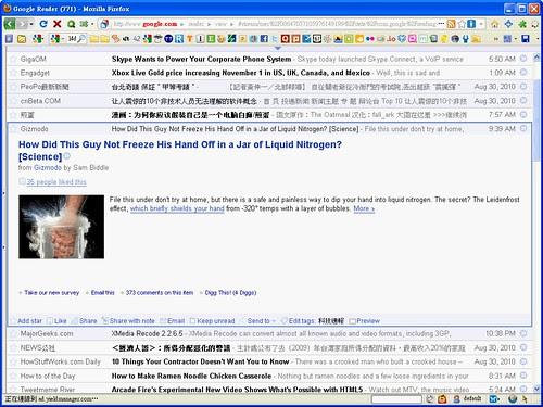 googlereaderfull-01