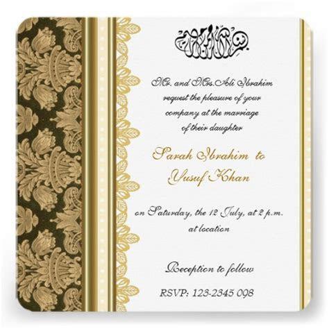 Gold Damask Brocade Muslim wedding Invitation   Zazzle.com