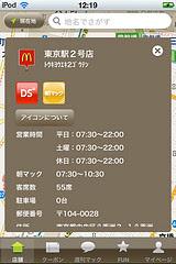 mac201106