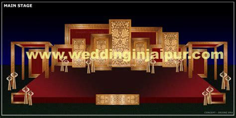 Event Set Design