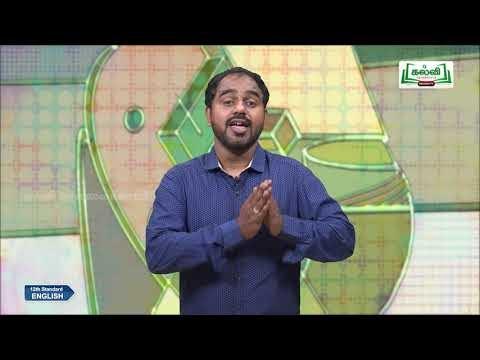 12th Communicative English| Error spotting Vocabulary Kalvi TV