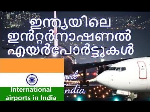 Internation Airports in India