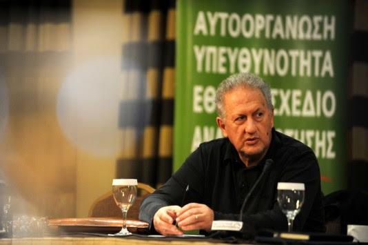 Σκανδαλίδης: Αδιανόητο να ιδρύσει κόμμα ο Γιώργος Παπανδρέου