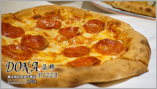 朵那披薩00.jpg