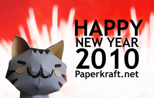 Happy New Year 2010 Paperkraft