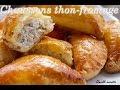 Recette Empanadas A La Viande