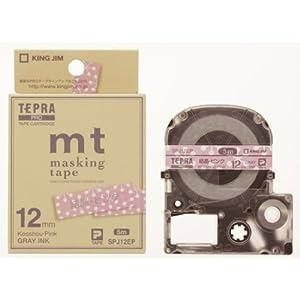 KING JIM テプラPROカートリッジ マスキングテープ「mt」ラベル 結晶・ピンク SPJ12EP