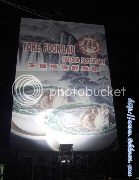 photo 01PorridgeYokeFookLauSeafoodRestaurant_zpse9158eda.jpg