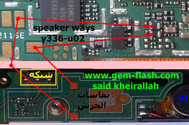 Huawei Y336-U02 Ringer Solution Jumper Problem Ways