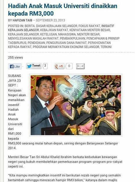 Selangorku Hadiah Anak Masuk Universiti Author On S