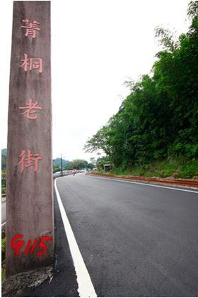 金瓜石/金礦山莊/和昇/九份/天燈/芋圓