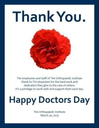 Happy Doctors Day Quotes 2013