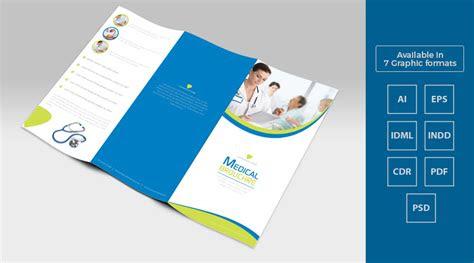 tri fold medical brochure template design  ai eps