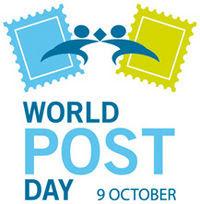 विश्व डाक दिवस प्रतीक चिह्न