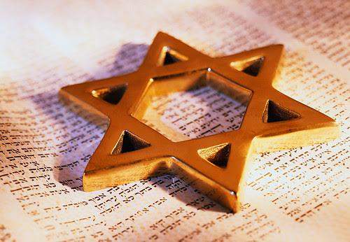Jewish Letterpress Wedding Invitations Modern Designs with Hebrew