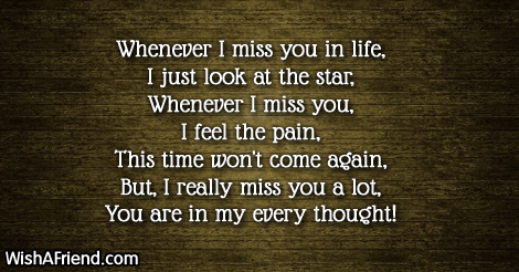Whenever I Miss You In Life Missing You Message