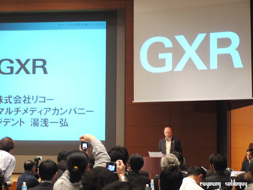 Ricoh_GXR_announce_04 (by euyoung)