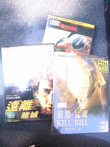 敗家:DVD購買記錄--追殺比爾2:全新,79元,遠離賭城:全新,79元,終極追殺令:全新,99元
