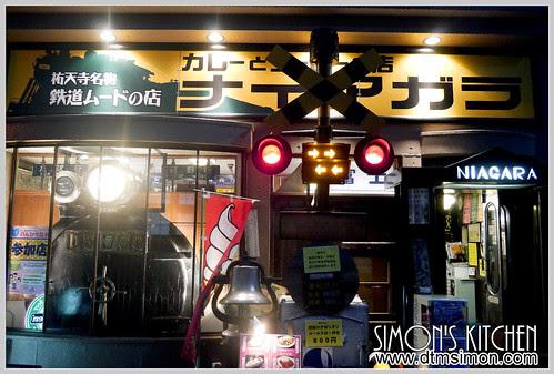 NIAGARA鐵道餐廳28-1