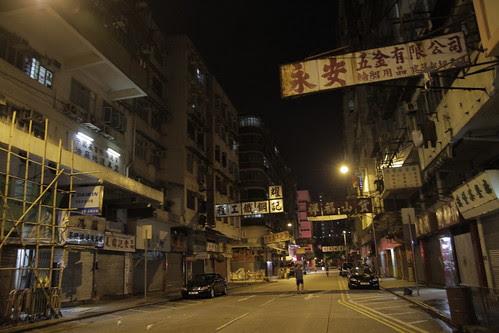Temple Street at night 2
