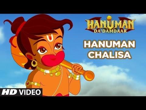 Hanuman Chalisa Lyrics ( In Hindi) – हनुमान चालीसा पाठ हिंदी में by Indishayari.com