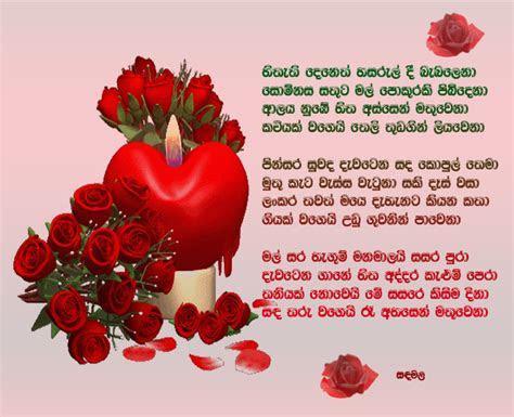 Quotes Of A L Sinhala. QuotesGram